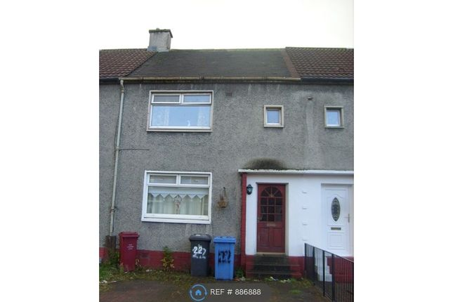 Thumbnail Terraced house to rent in Scotia Crescent, Larkhall