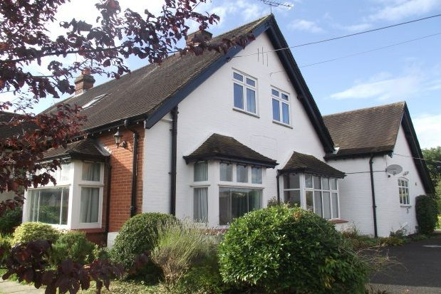 Thumbnail Property to rent in The Drive, Totton, Southampton
