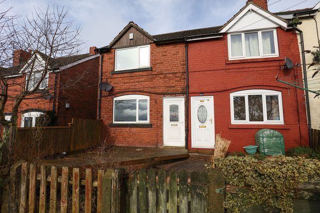 Thumbnail End terrace house to rent in South Terrace, Wales Bar, Sheffield