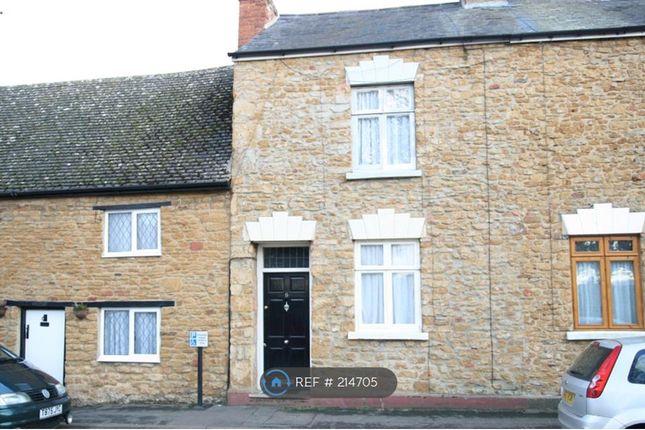 Thumbnail Terraced house to rent in Bodicote, Banbury
