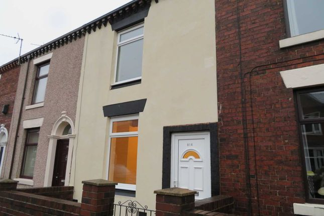 Thumbnail Terraced house to rent in Rochdale Road, Royton, Oldham