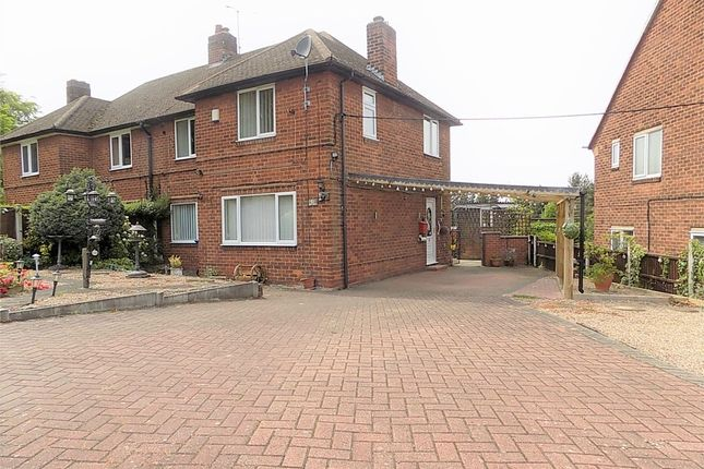 Thumbnail Semi-detached house to rent in Windmill Lane, Worksop, Nottinghamshire