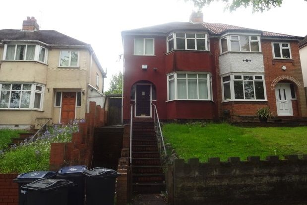Thumbnail Property to rent in Calshot Road, Great Barr, Birmingham