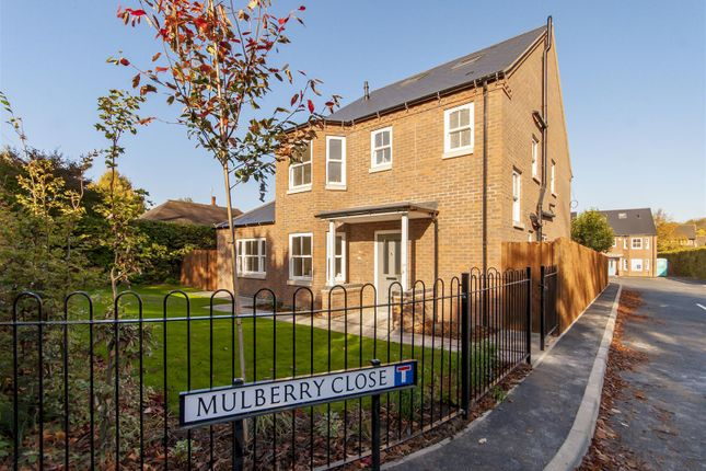 Detached house for sale in Mulberry Close, Beeston, Nottingham