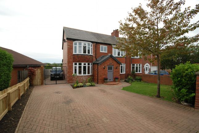 Thumbnail Semi-detached house for sale in Gillas Lane East, Houghton Le Spring