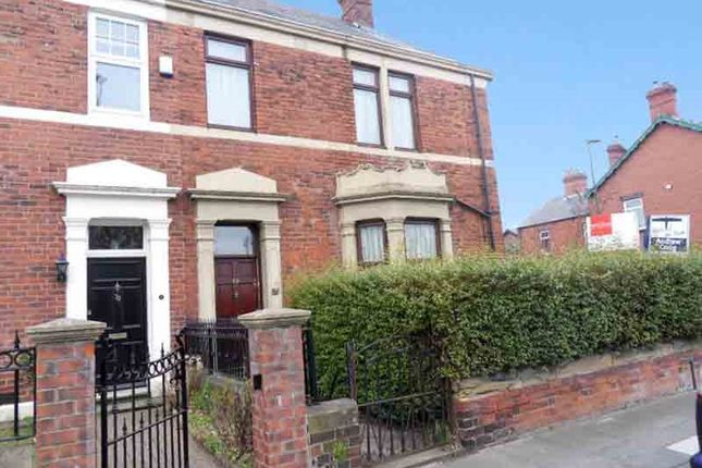 Thumbnail Terraced house for sale in Bede Burn Road, Jarrow