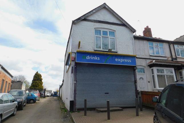 Thumbnail Retail premises for sale in 29 St Margarets Road, Birmingham