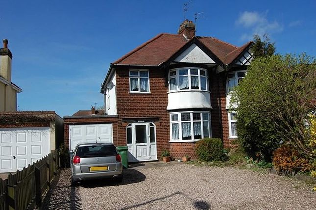 Thumbnail Semi-detached house to rent in Wolverhampton Road, Dudley
