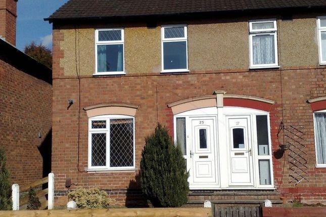 Front Elevation of Bridgeman Rd, Radford, Coventry CV6
