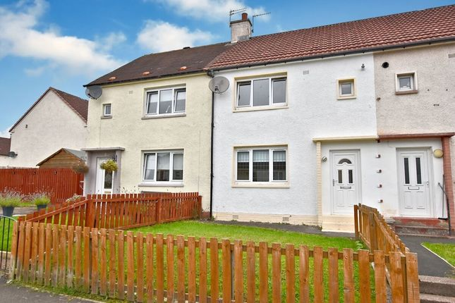 2 bed terraced house for sale in Hume Drive, Bothwell, Glasgow G71
