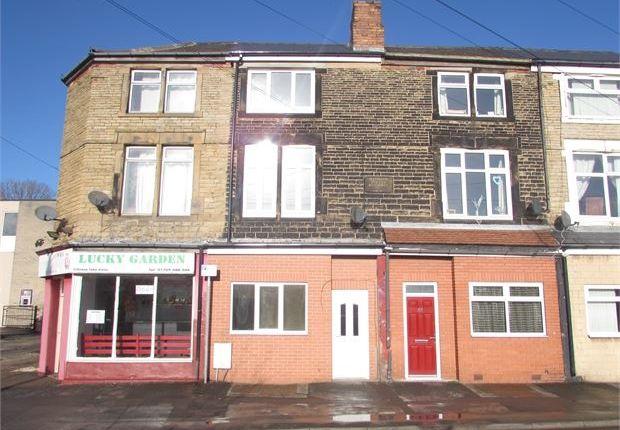 Thumbnail Flat to rent in Bank Street, Mexborough, Mexborough