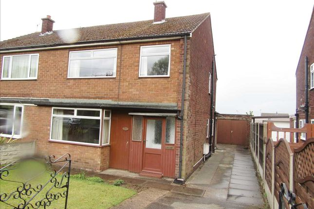 Thumbnail Semi-detached house for sale in Low Leys Road, Bottesford, Scunthorpe