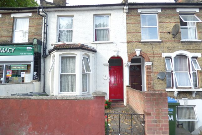 Thumbnail Detached house to rent in Charlton Church Lane, Charlton, London