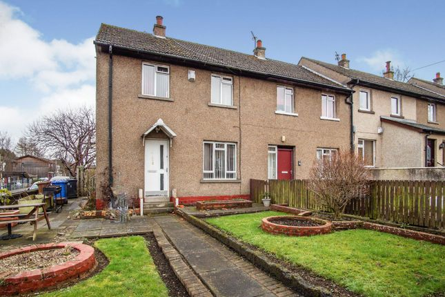Thumbnail End terrace house for sale in Honeygreen Road, Dundee