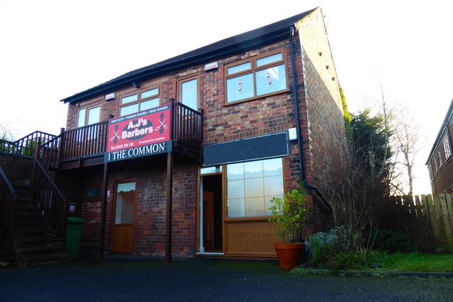 Office to let in The Common, Parbold