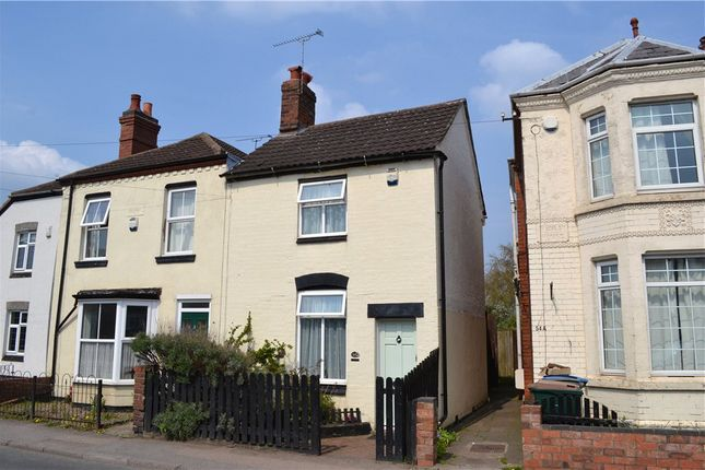 Thumbnail End terrace house for sale in Old Church Road, Courthouse Green, Coventry, West Midlands