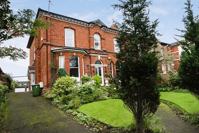 Thumbnail Flat for sale in Oakham Court, Alexandra Road, Southport