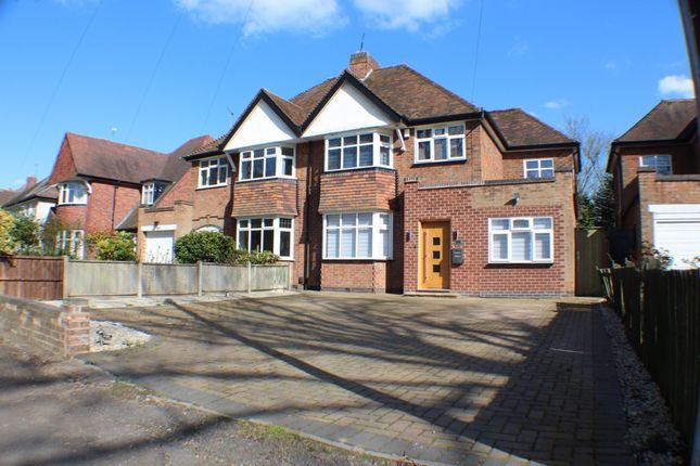 Thumbnail Semi-detached house for sale in Spencefield Lane, Leicester