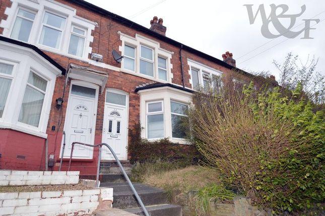 Thumbnail Terraced house for sale in St Thomas Road, Erdington, Birmingham