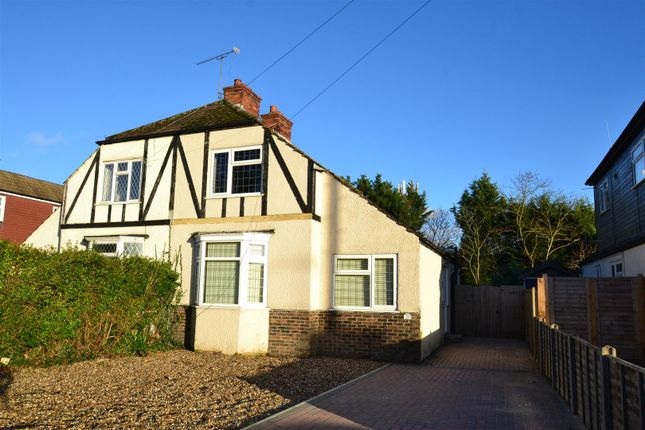 Thumbnail Property to rent in Oakwood Road, Horley