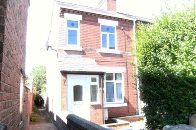 Thumbnail Property to rent in Poyser Street, Wrexham