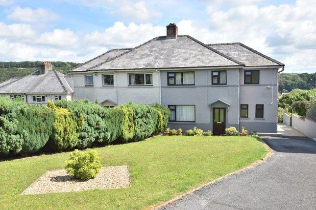 3 bed semi-detached house for sale in 7 Heol Y Gilfach, Llandysul, Ceredigion, 4Hn SA44