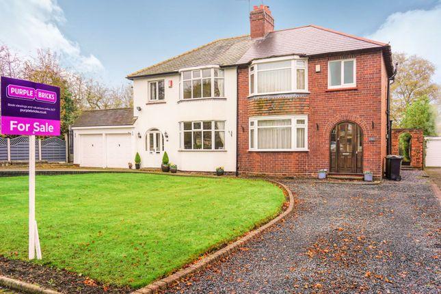 Semi-detached house in  Sutton Road  Walsall  Birmingham