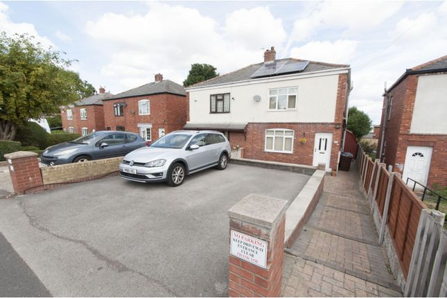 Thumbnail Semi-detached house for sale in Redbrook Road, Barnsley