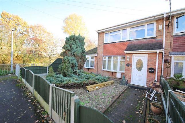 Thumbnail End terrace house for sale in Arun, East Tilbury, Tilbury