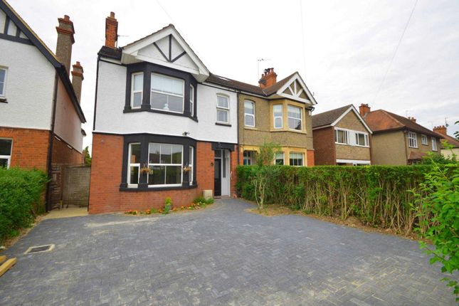 Thumbnail Semi-detached house for sale in Hill View, Newport Pagnell