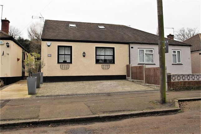 Thumbnail Semi-detached bungalow for sale in Cascade Road, Buckhurst Hill, Essex