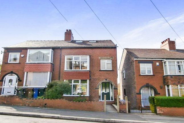 Thumbnail Semi-detached house to rent in Blenheim Road, Barnsley