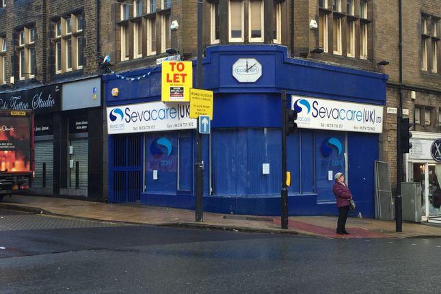 Thumbnail Retail premises to let in 2 North Parade, Bradford