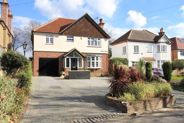 Thumbnail Detached house for sale in Vine Lane, North Hillingdon