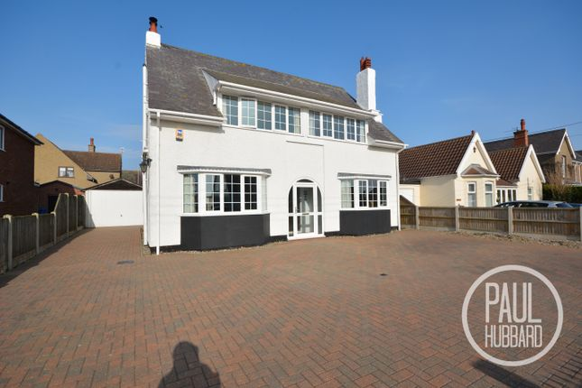 Thumbnail Detached house for sale in Nightingale Road, Pakefield, Suffolk