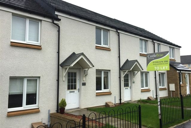 Thumbnail Terraced house to rent in Leyland Road, Bathgate