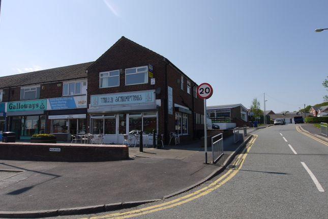 Thumbnail Flat to rent in Moorside, Aspull