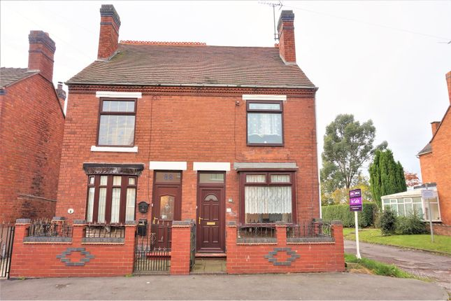 3 bed semi-detached house for sale in St. Johns Road, Cannock