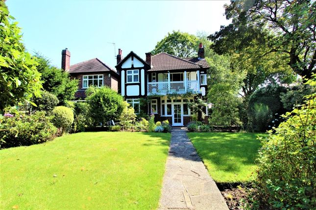 Thumbnail Detached house for sale in Eton Grove, Wollaton, Nottingham