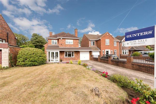 Thumbnail Detached house for sale in Barnett Lane, Kingswinford