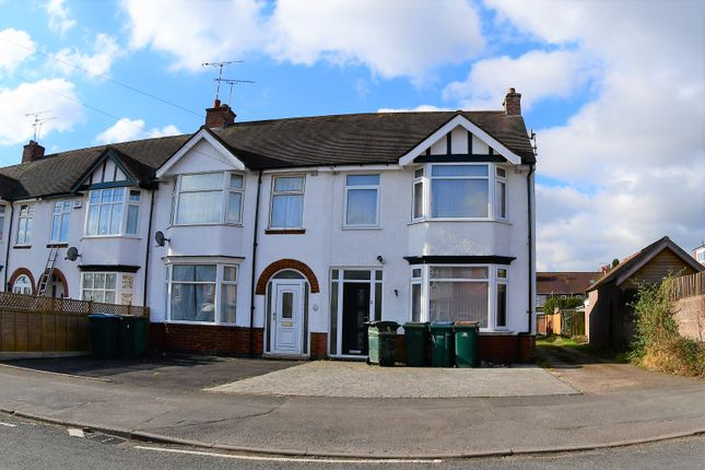 Thumbnail End terrace house to rent in Anchorway Road, Gibbet Hill, Coventry