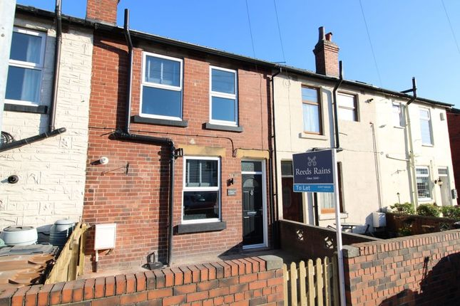 Thumbnail Terraced house to rent in Ledston Luck Cottages, Kippax, Leeds