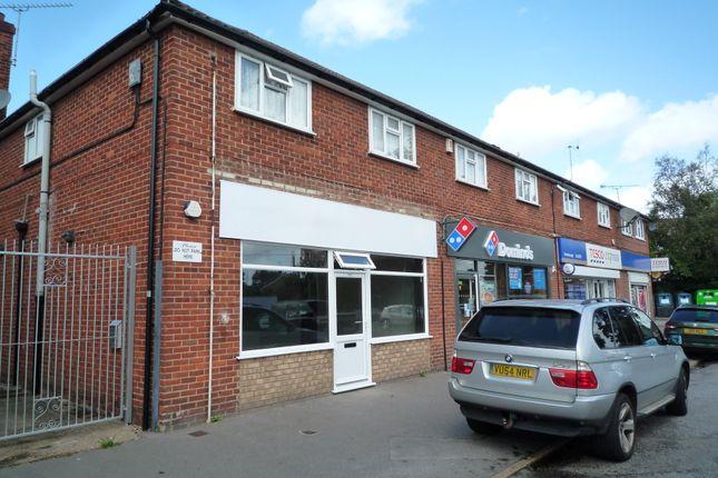 Thumbnail Retail premises to let in Chapel Lane, Farnborough