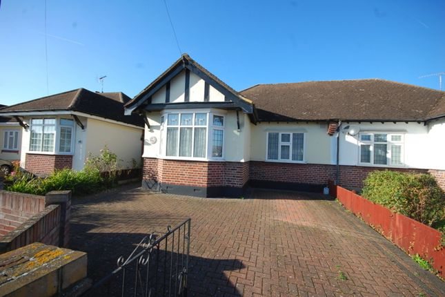 Thumbnail Semi-detached bungalow for sale in Nalla Gardens, Chelmsford