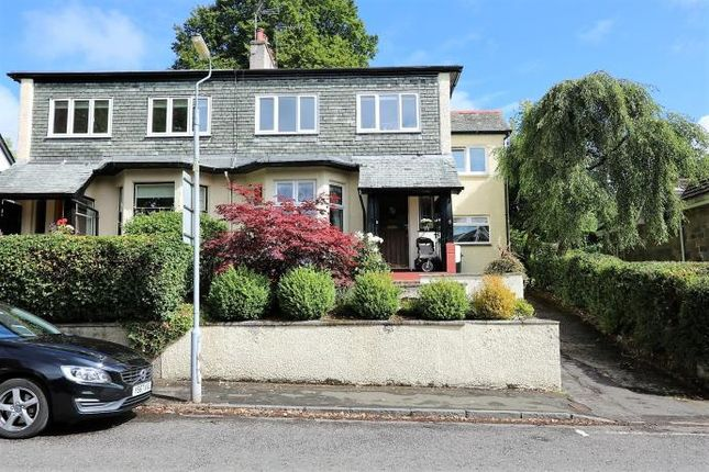 Thumbnail Semi-detached house to rent in Moor Road, Milngavie, Glasgow