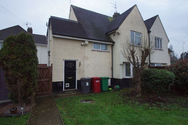 Thumbnail Flat to rent in St. Georges Crescent, Cippenham, Slough