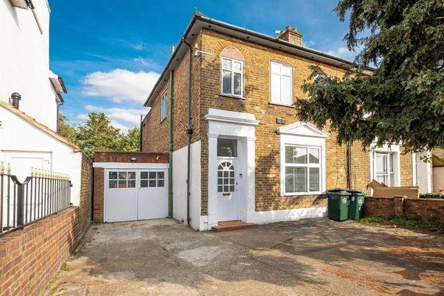 Thumbnail Flat to rent in Stanwell Road, Ashford