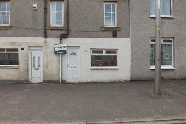 Thumbnail Flat to rent in Main Street, Salsburgh, Shotts