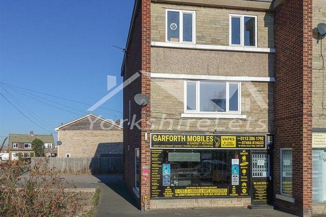 Thumbnail Property to rent in White Rose Way, Garforth, Leeds