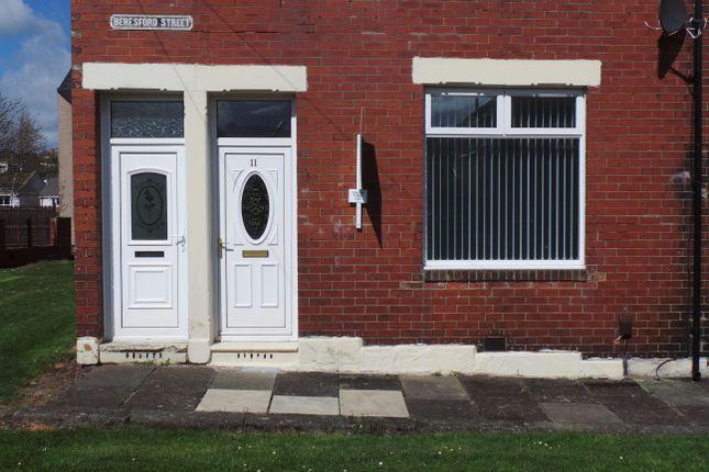 Thumbnail Flat to rent in Beresford Street, Dunston, Gateshead